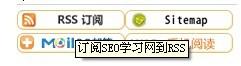 SEO学习网_系统式SEO入门