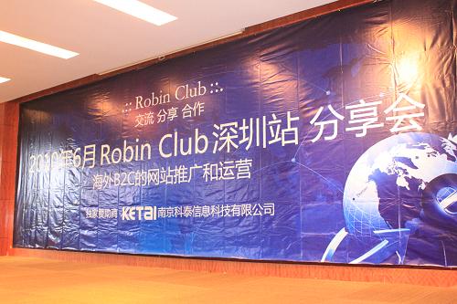 2010年6月26号 Robin Club 深圳站 分享会 主要分享内容:海外B2C的网站推广和运营
