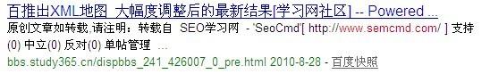 通过Domain命令查询出来的相关域