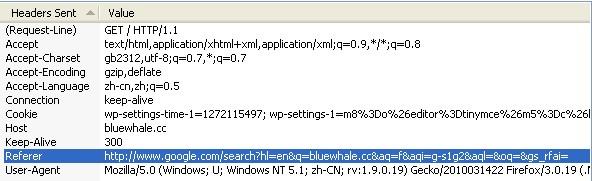 HTTP头部搜索引擎的Referer信息